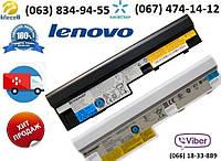 Аккумулятор (батарея) Lenovo IdeaPad S10-3 064757M