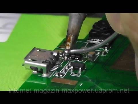 Как заменить самостоятельно DC кабель от блока питания ноутбука.