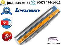 Аккумулятор (батарея) Lenovo 3000 N100