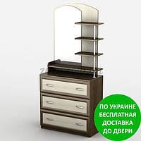 Комод АКМ-3 + Зеркало с полками Разные размеры и раскраски. Можно покупать отдельные комплектующие.