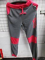 Женские спортивные штаны трикотаж на флисе купить в Одессе дёшево качественные (M-3XL)№1416-11
