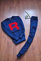 Мужской синий спортивный костюм Reebok R красное лого