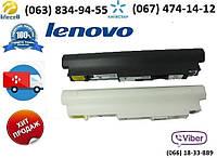 Аккумулятор (батарея) Lenovo 55Y9382