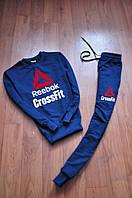 Мужской синий спортивный костюм Reebok CrossFit