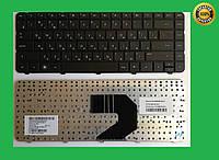 Клавиатура HP Pavilion CQ57-214 CQ57-218