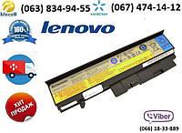 Аккумулятор (батарея) Lenovo 55Y2019