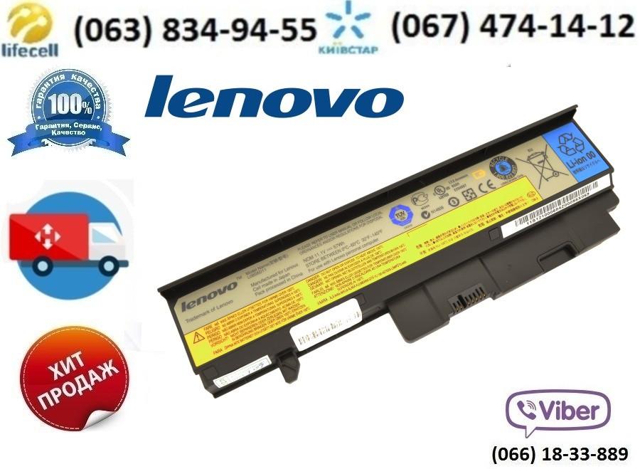 Аккумулятор (батарея) Lenovo 55Y2019 - Комплектующие для ноутбуков от Смарт Сервис в Одессе
