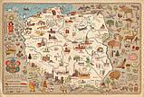 Подарунковий комплект — Карти | Мапи, фото 2