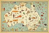 Подарунковий комплект — Карти | Мапи, фото 3