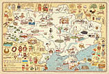 Подарунковий комплект — Карти | Мапи, фото 5