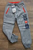 Утепленные спортивные штаны для мальчиков 1- 2 года