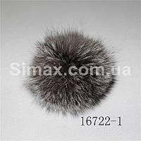 Меховые бубоны (помпоны) из чернобурки (13-15см)