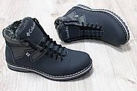 Зимние кожаные ботинки Columbia синего цвета