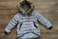 Теплая куртка на синтепоне для девочек.  6 и 8 лет.