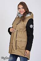 Куртка-парка для беременных Lex, утепленная, бежевая с черным, фото 1