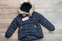 Теплая куртка на синтепоне для девочек 4- 12 лет