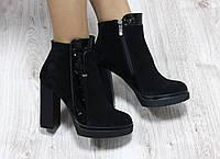 Ботиночки замшевые на каблуке демисезонные