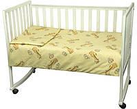 Комплект постельного белья для детской кроватки