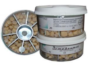 Зубы искусственные пластмассовые Эстедент-02 полные гарнитуры - 20 гарнитуров
