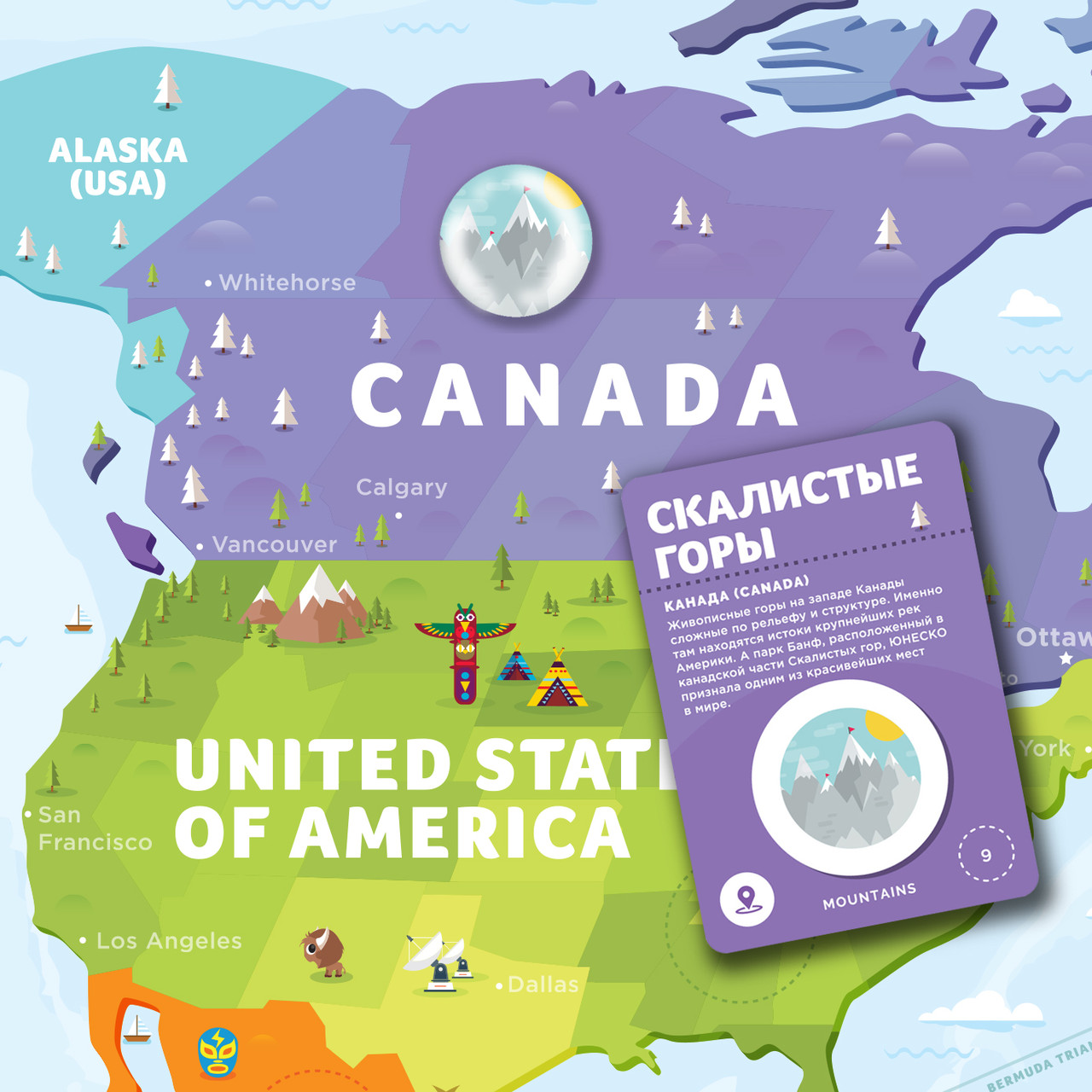 Развивающая карта мира для детей с достопримечательностями