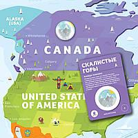 Развивающая карта мира для детей с достопримечательностями, фото 1