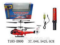 Вертолет на ИК-управлении Ураган Р706В