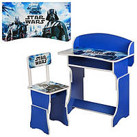 Парта детская STAR WARS + стульчик