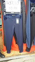 Женские молодежные брюки большого размера на меху