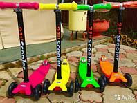 Самокат детский трехколесный от 2 до 12 лет со светящимися колесами