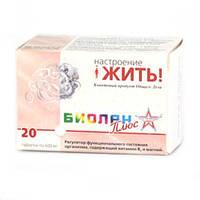 Бад Биолан Плюс в таблетках №20 (Счастье жизни)