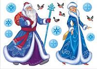 Как сделать (сшить) костюмы  Деда Мороза и Снегурочки