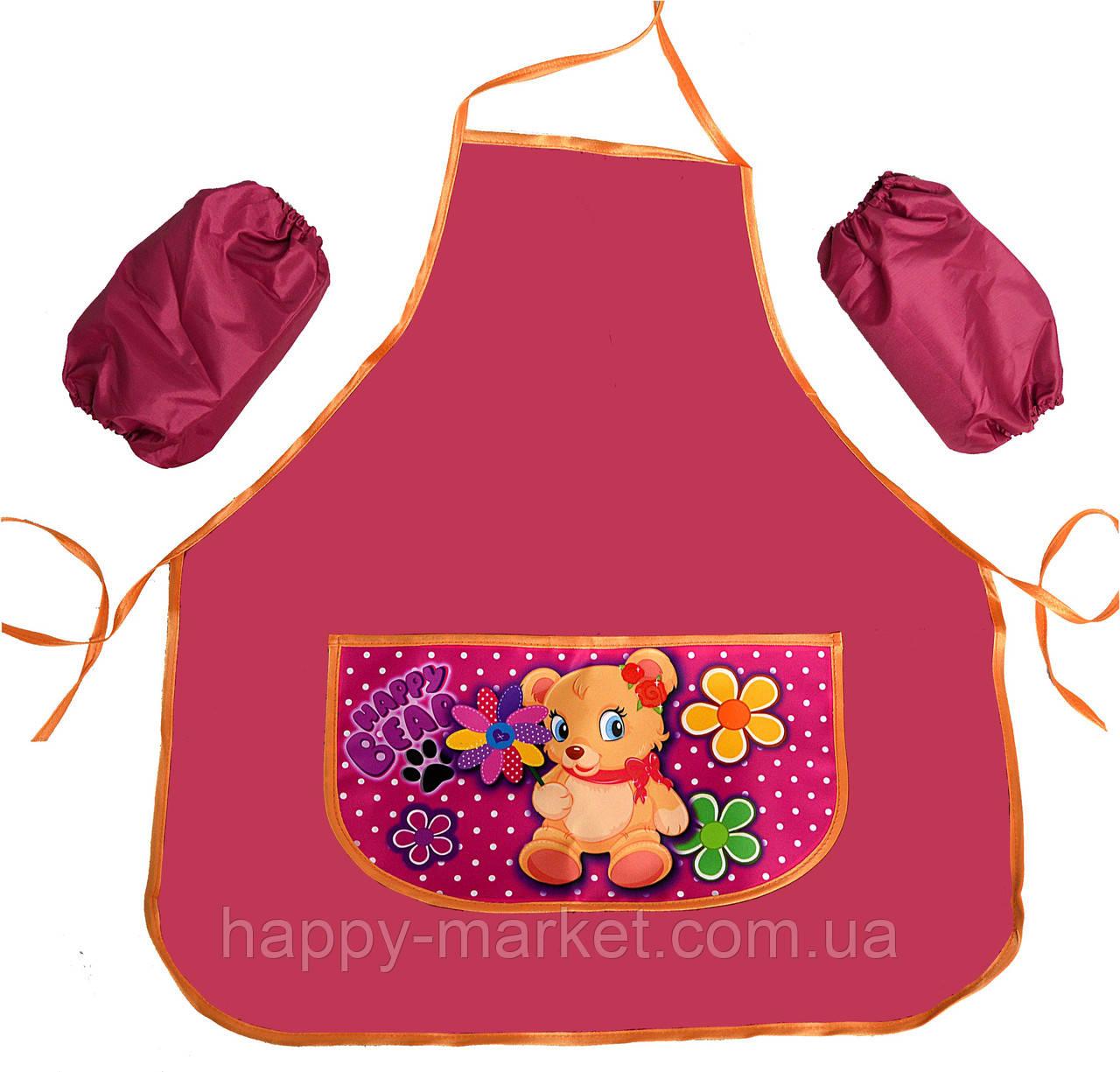Фартук школьный для девочки Мишка с цветами Эконом 77824-4