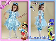 Детский карнавальный костюм Мальвины.