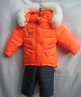 Детский оранжевый комбинезон зима