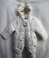 Детский зимний комбинезон-трансформер для девочки, фото 1