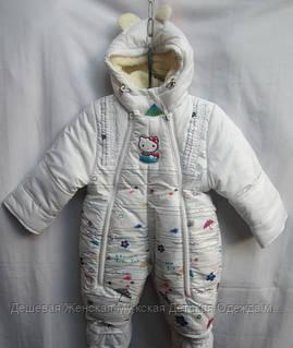 Детский зимний комбинезон-трансформер для девочки