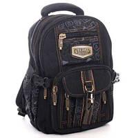 Рюкзак из брезента Goldbe