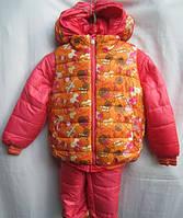 Комбинезон  детский для девочки зима, фото 1