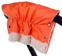 Муфта для рук на коляску/санки оранжевая