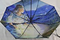 """Зонтик полуавтомат с рисунком под куполом на 8 спиц от фирмы """"MAXY""""."""