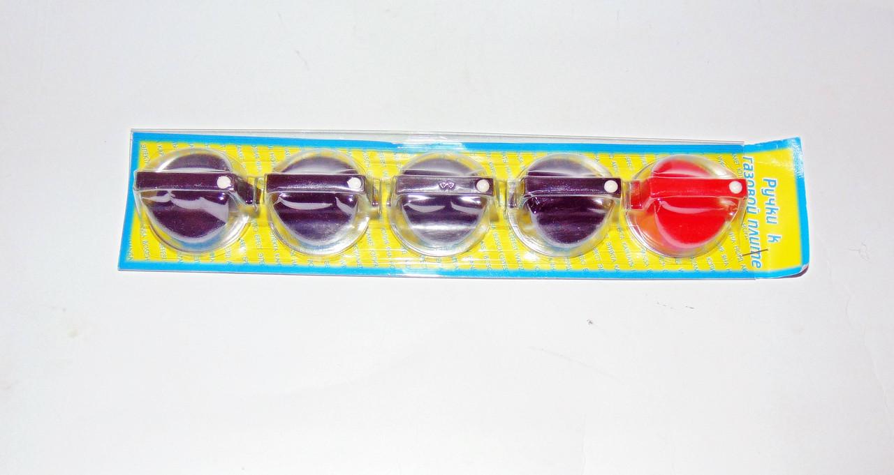 Ручки для газовой плиты 5 штук\комплект