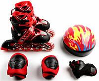 Ролики роликовые коньки безшумные Раздвижные + защита + шлем