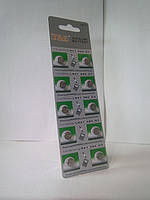 Батарейка T & E G3 таблетка Alkaline уп 10 шт