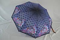 """Женский зонт полуавтомат на 9 карбоновых спиц от фирмы """"Shine."""