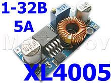 Преобразователь понижающий XL4005 5A с регулировкой напряжения ( модуль питания  DC-DC Step Down )