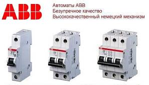 Автоматы ABB тип С