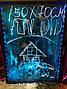 Светодиодная Led панель  Люминесцентная лед доска  50*70 см  Новинка !!!, фото 3