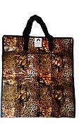 Хозяйственная сумка полипропиленовая №2 ((Леопард)