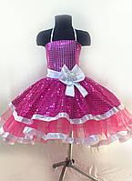 """Бальное платье на 5-6, 7-9 лет """"Блестяшка"""""""
