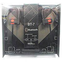 Беспроводные вакуумные Bluetooth стерео наушники BT-7